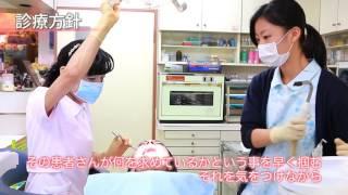 インプラント・審美歯科 玉川台歯科医院 用賀