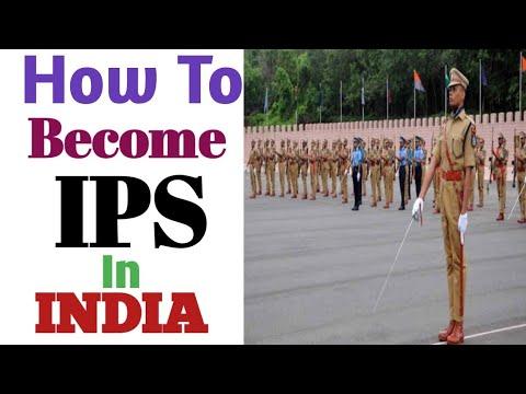 IPS Kese Bane | भारतीय पुलिस सेवा में भर्ती प्रक्रिया