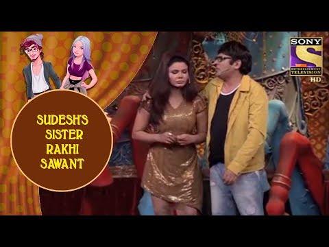 Rakhi Sawant Wants To Be Sudesh's Sister - Jodi Kamaal Ki