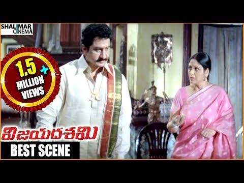 Vijayadasami Movie | Family Sentiment Between Suman, Jayaysudha & Their Son