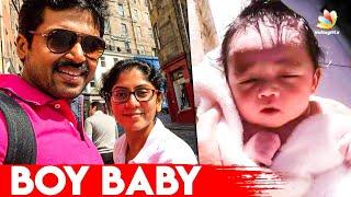 Karthi, Ranjani welcome baby boy | Suriya, Jyothika, Sivakumar | Tamil News