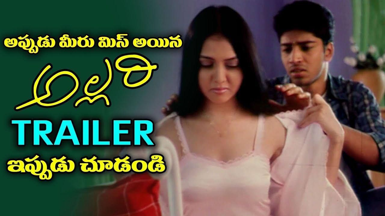 #Lets REWIND - Allari Movie Trailer - Allari Naresh,Swetha Agrawal - 2018