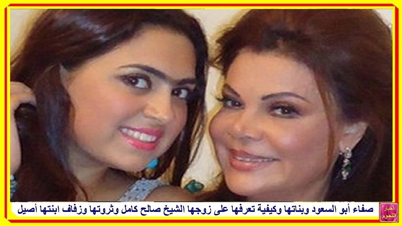 الفنانة صفاء ابو السعود