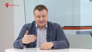 Мусор в городе + ДИСКУССИЯ - Как платить за вывоз мусора
