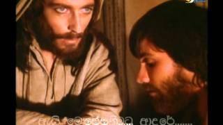 Sinhala Hymn video Jesuni ai metharam mata adare .wmv