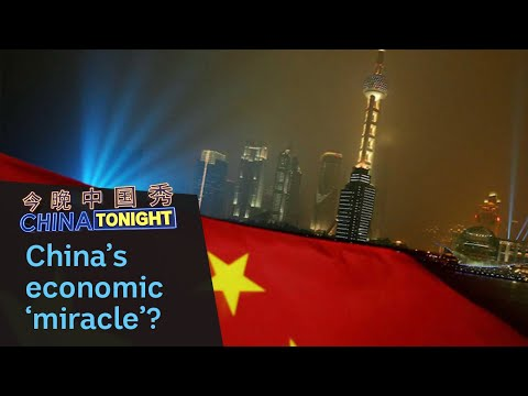 Is China's economic miracle a mirage?