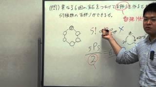 東大二回/東大理三合格講師槇による自学自習で数学勉強する際の勉強法に...