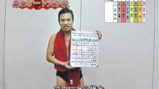2011年11月21日(月)飯塚オート第12Rの予想動画です。 出演:アントニオ小猪木.