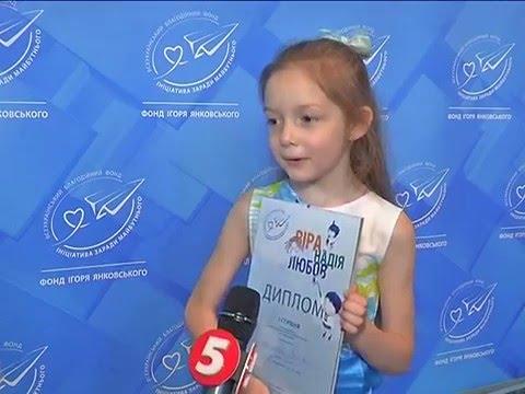 Фінал конкурсу дитячого малюнку «ВІРА. НАДІЯ. ЛЮБОВ.»: переможців обрано!