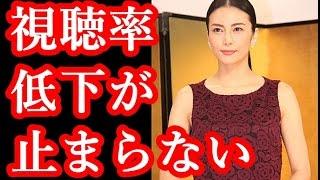 """視聴率急降下""""強敵""""は羽生結弦!?NHK大河ドラマ『おんな城主 直虎』 関..."""