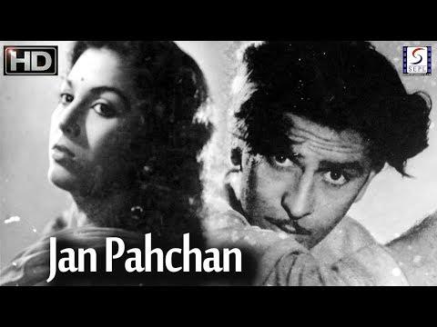 Jan Pahchan | Vintage Classic Movie | Nargis, Raj Kapoor | HD thumbnail