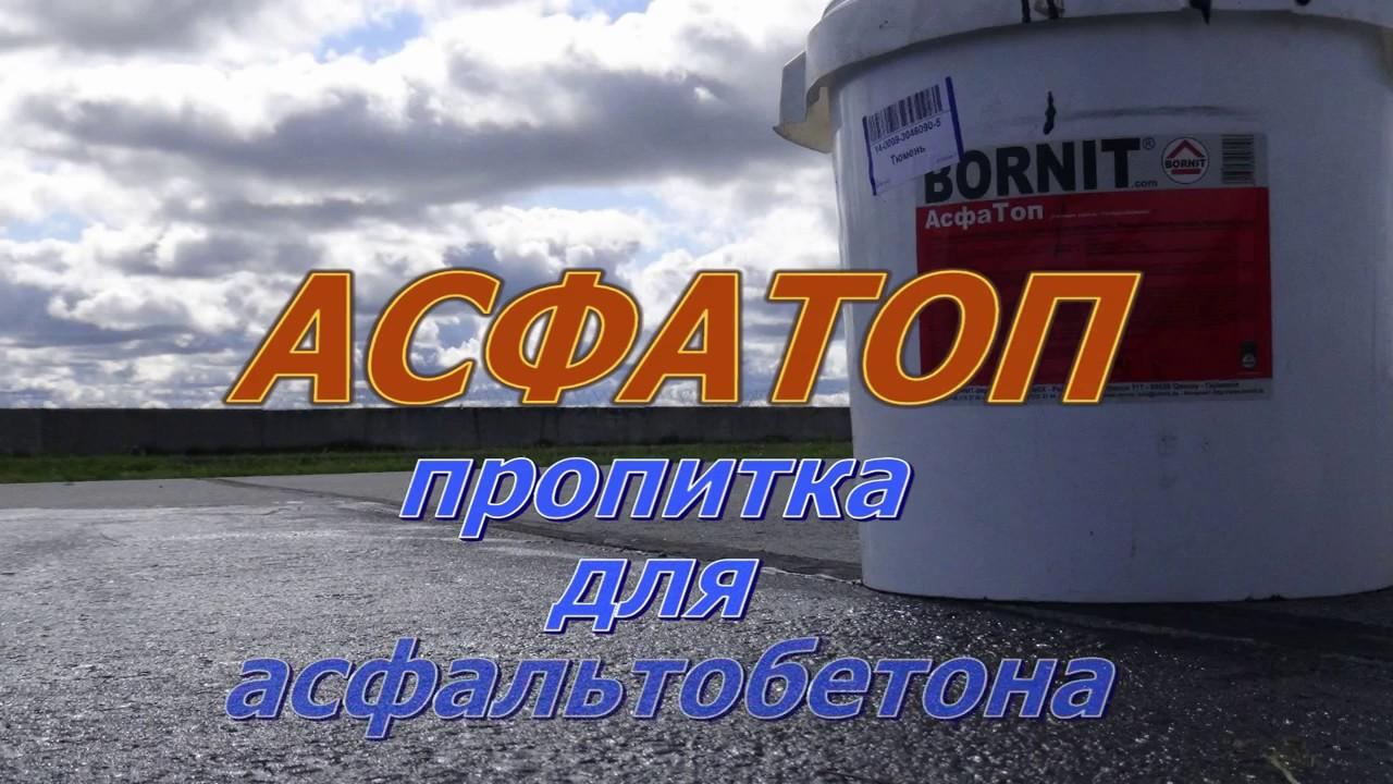 кинетический песок купить днепропетровск - YouTube