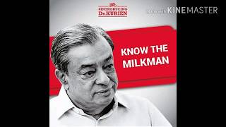 Dr.Kurien ride from kozhikode to anand National milk day 2017