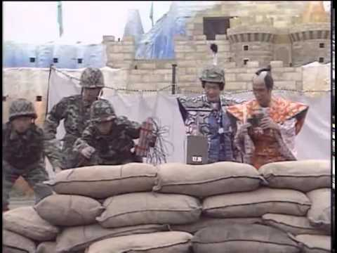 Most Extreme Elimination Challenge MXC   325   Business Wome