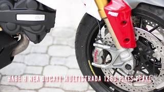 Ducati Multistrada 1260 Pikes Peak @fanmoto!!
