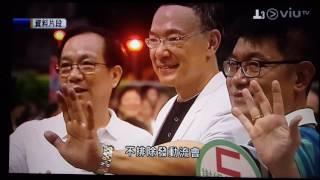 oct 17 2016 各界就議員誓詞 支那 要求游蕙禎 梁頌恆道歉viutv報道