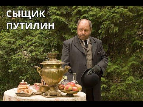 НАШУМЕВШИЙ ДЕТЕКТИВ! Сыщик Путилин. ВСЕ ЧАСТИ! Лучшие детективы