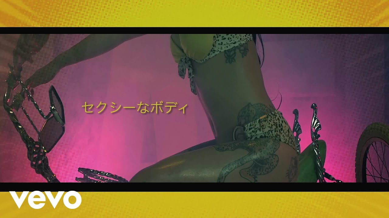 Download Bankroll Mafia - Bankrolls On Deck (Explicit) ft. T.I., Young Thug, Shad Da God