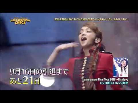 安室奈美恵のライブ LIVE DVD/Blu-ray 紹介
