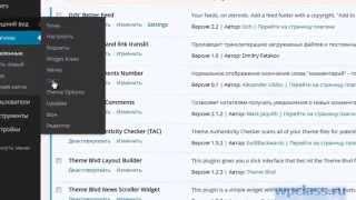 видео Поиск вредоносного кода на сайте
