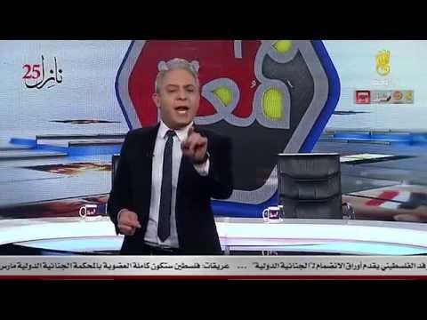 مقدمة معتز مطر عن بطحة المغرب وخطاب الأزهر ! 'مع معتز'