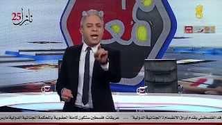 مقدمة معتز مطر عن بطحة المغرب وخطاب الأزهر !