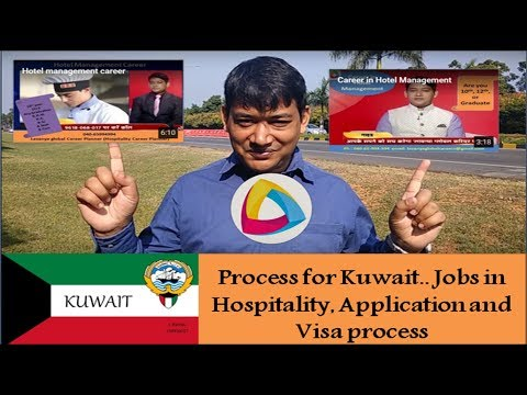 Process for Kuwait job application and visa process - YouTube