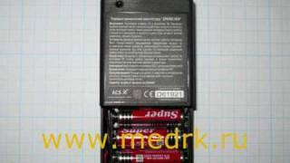 Алкотестер Drivesafe (алкометр Драйвсейф)(Алкотестер Drivesafe с аналоговой (стрелочной) шкалой является электронным анализатором паров алкоголя в выдых..., 2010-01-15T09:45:57.000Z)