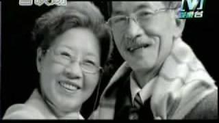 Gary曹格【世界唯一的你MV】 thumbnail