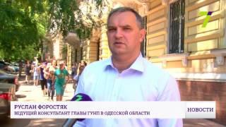 видео Реальная кража 17 03 2016 7км Одесса