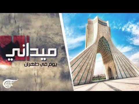 Avatar - Al Mayadeen Programs
