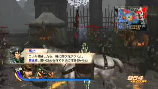 Dynasty Warriors 7 Xtreme 武器:燭龍討魔尖(風LV5、5洞) 神龍捲...
