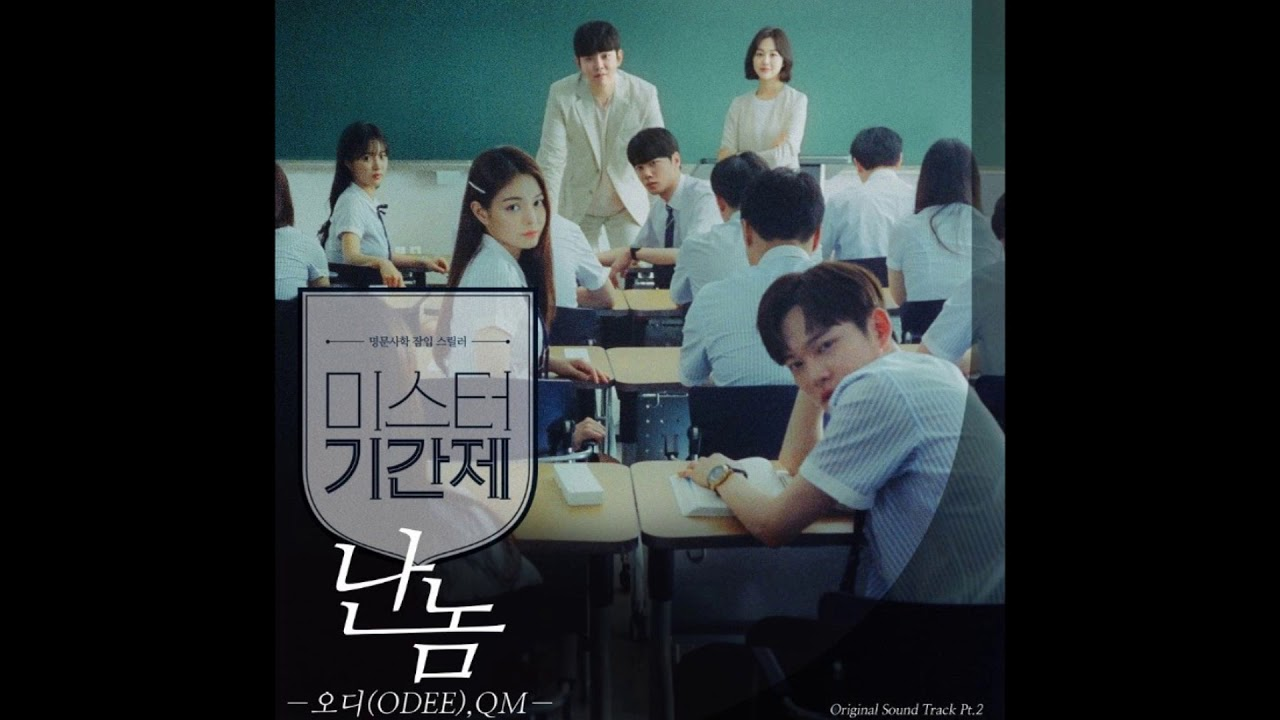 Download K-Drama Class of Lies OST Part.2:  A Silver Spoon