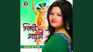 Mago Ei Vikkha Chai