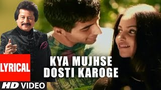 kya-mujhse-dosti-karoge-al-song-super-hit-pankaj-udhas-hindi-album-ghoonghat