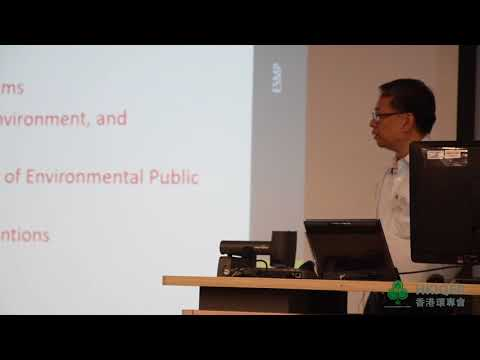 HKIQEP Syllabus Overview (Environmental Science, Management & Policy)