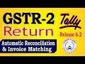 GSTR-2 Filing using Tally ERP 9 Release 6.2 Part-61|Reconciliation & invoice matching GSTR-2 Tally