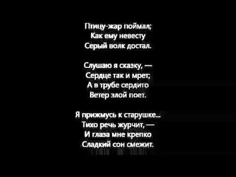 Детство Суриков Иван Захарович - Scanpoetry Читаем вслух