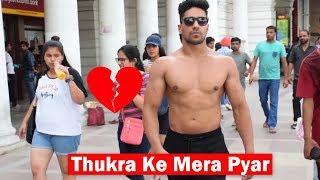 Thukra Ke Mera Pyar | Bodybuilding Motivation | Break Up Makes Bodybuilder