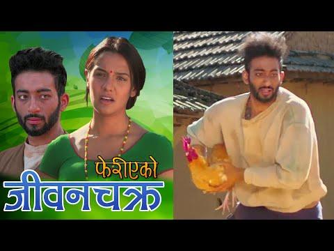 priyanka-karki-aayushman-deshraj-new-nepali-film---feriyeko-jibanchakra
