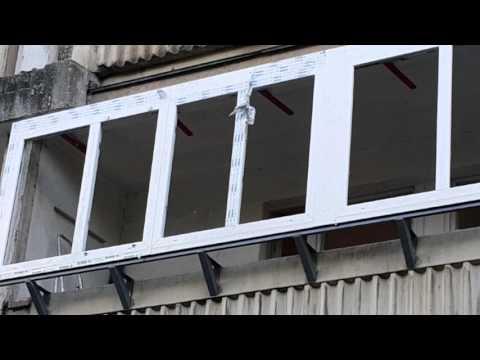 Видео изготовление лоджии и остекление пвх вынос утепление 9.