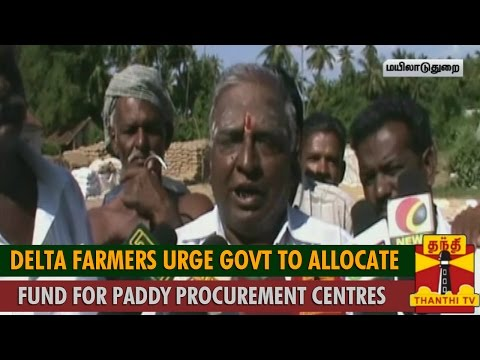 Delta Farmers Urge Government to Allocate Proper Fund for Paddy Procurement Centres - Thanthi TV