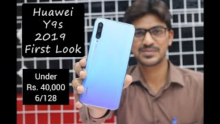 Huawei Y9s 2019 (Exclusive) First Look in Pakistan | Huawei Y9s Price in Pakistan and Launch Date