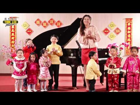 Tom Lee Music Canada Chinese New Years Greetings