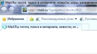 Правильная реклама Internet Explorer(Видео от группы Весёлый похуист Наша группа: http://vk.com/merry_pohuist Наш канал в youtube: http://www.youtube.com/MerryPohuistTV Наш..., 2012-07-04T07:28:05.000Z)