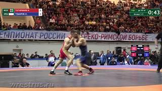 59 кг. Бронза. Иван Татаринов - Ленур Темиров