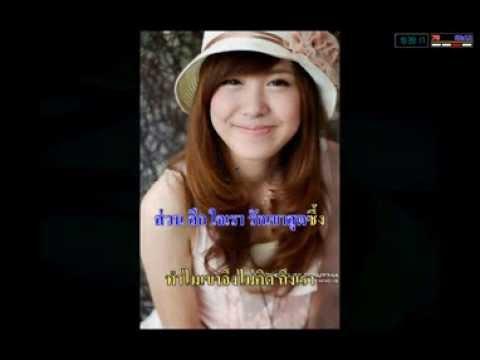 Sonar 8 project - สาวปากนํ้าโพ by Boyzaa Thailand