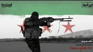 ياله ياسوري ارفع رأسك💜 الشيمه والنخوه اساسك// (انتاءج محمد رحيم)