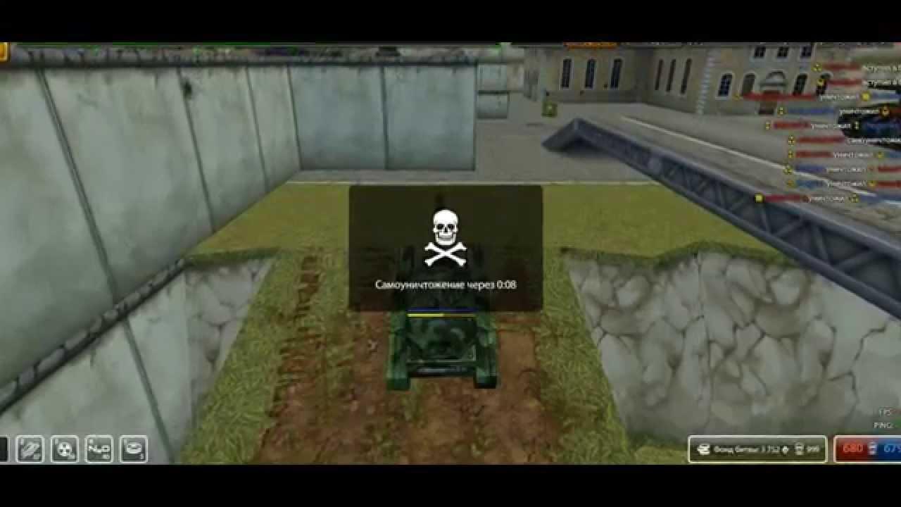 Танки онлайн картинки - YouTube