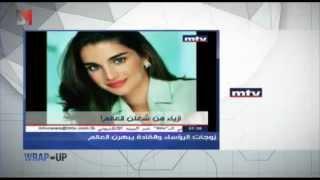 DMTV - Wrap Up: الملكة رانيا والشيخة موزة يبهرن العالم